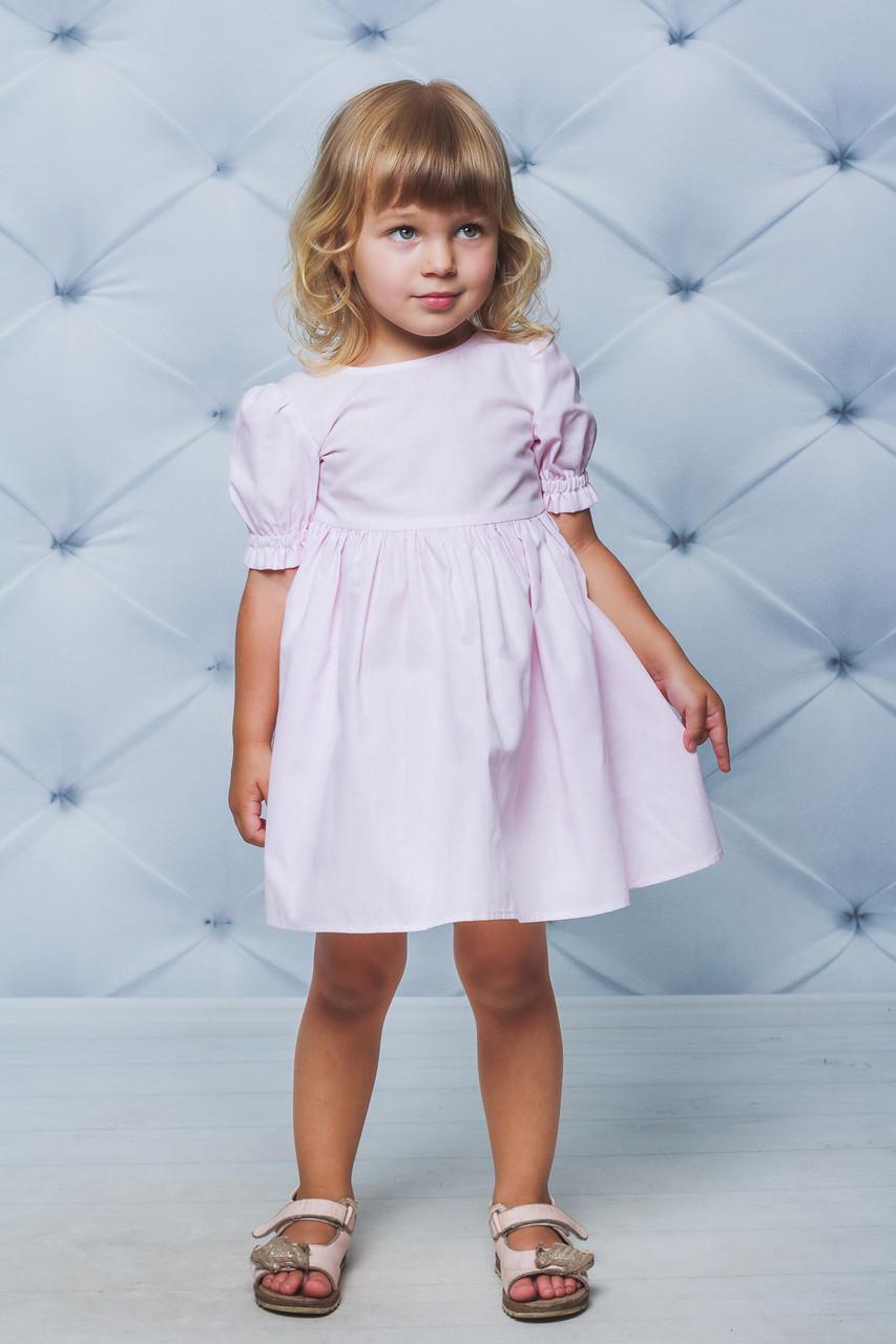 Платье детское с рукавами воланчиками Розовое