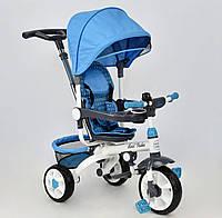 Детский трёхколёсный велосипед DT 128 Best Trike Голубой, корзина для игрушек, звоночек, с ручкой