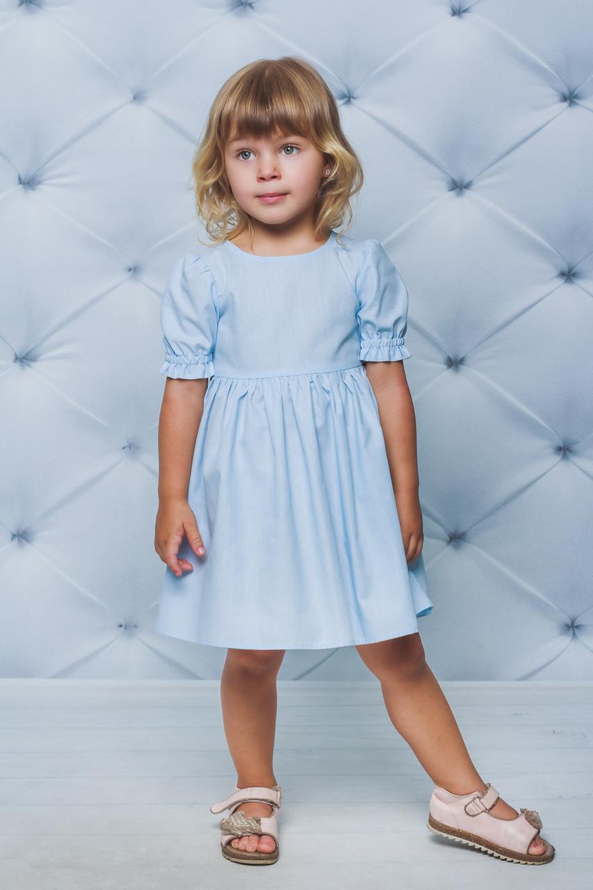 Платье детское с рукавами воланчиками Голубое