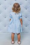 Платье детское с рукавами воланчиками Голубое, фото 2