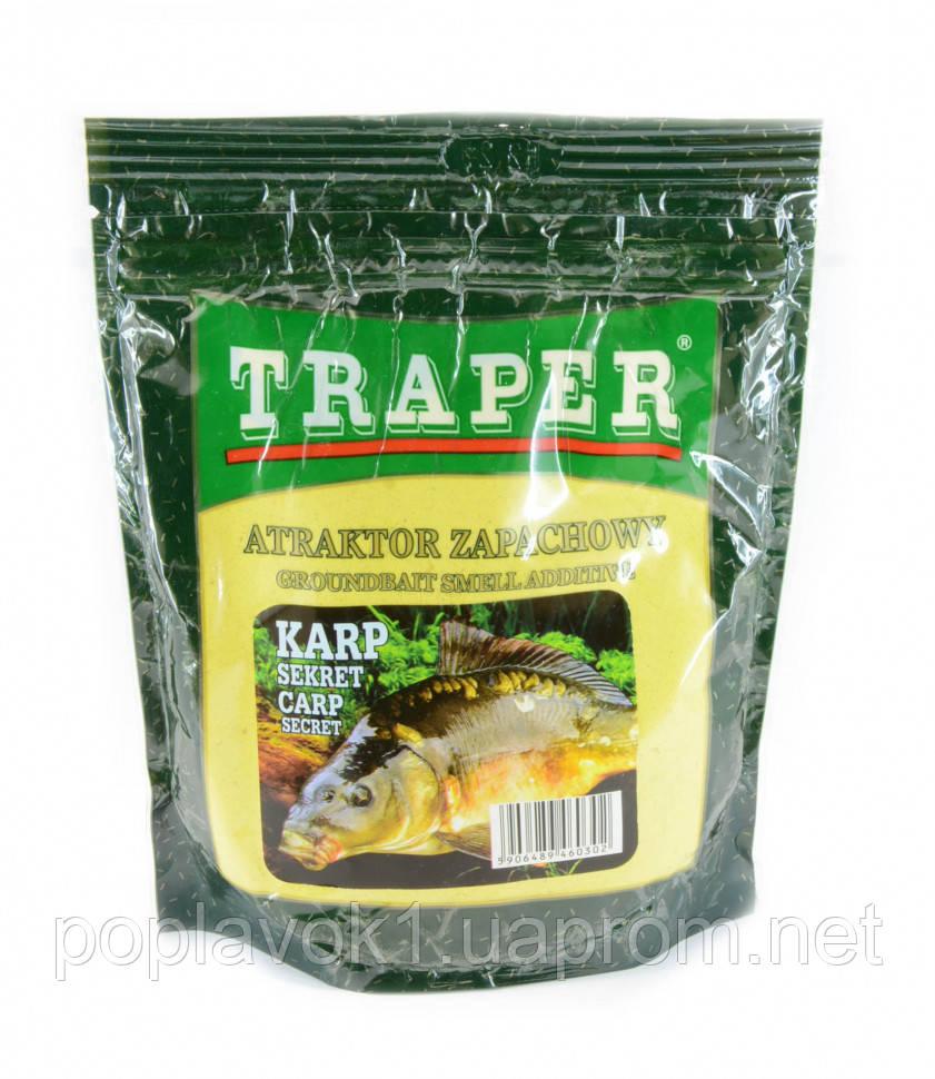 Аттрактант Traper 250 g (Karp sekret (Карп секрет) 250 g)