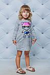 """Платье детское  с ангоры с куклами """"LoL"""" Меланж, фото 4"""