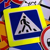 Желто-зеленая флюоресцентная пленка ORALITE 5910 призматическая для окантовки дорожных знаков и указателей