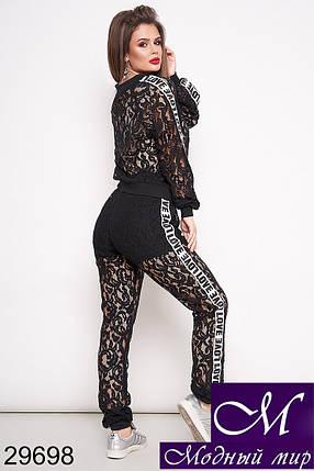 Гипюровый женский спортивный костюм (р. S, M, L, XL) арт. 29698, фото 2