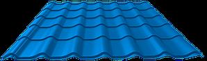 Металлочерепица  полимер Classic (0,5мм)