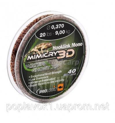Поводковый матеріал Prologic Hooklink Mono Mirage XP 35м