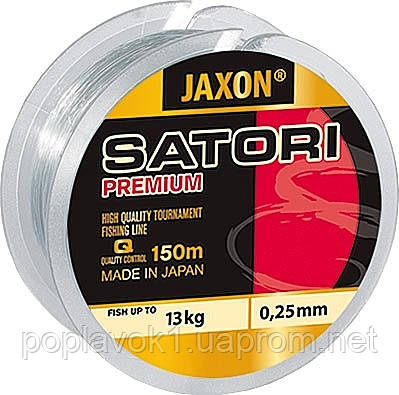 Леска Jaxon Satori Premium 150м (0,20мм)
