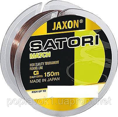 Леска Jaxon Satori Match 150м (0,12мм)