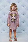 """Платье детское  с ангоры с куклами """"LoL"""" Персик, фото 2"""