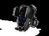 Беспроводное автомобильное зарядное устройство Qitech Sensor Auto V7 2в1, черное (QT-V7)