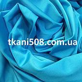Бифлекс однотонный голубая- бирюза