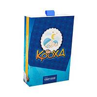 Набор для новорожденного Доктор Комаровский Набор для новорожденных доктора Комаровского Mini Pack