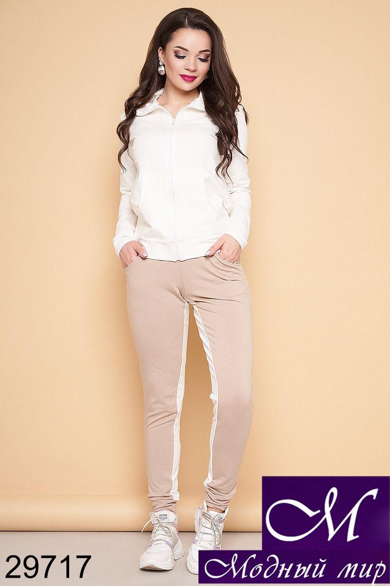 Красивый женский спортивный костюм (р. S, M, L, XL) арт. 29717
