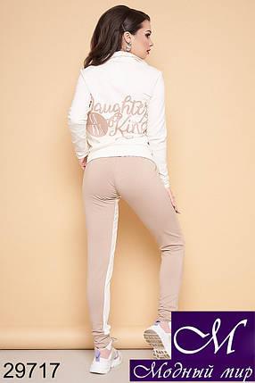 Красивый женский спортивный костюм (р. S, M, L, XL) арт. 29717, фото 2