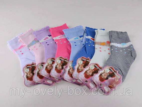 ОПТОМ.Детские носки цветные с рисунком р.26-28 (C196/M) | 12 пар, фото 2