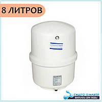 Пластиковый бак для фильтра обратного осмоса, 8 литров