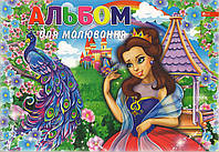 Альбом для рисования СКАТ 12л на скобе 110г/м2 А-26 супер