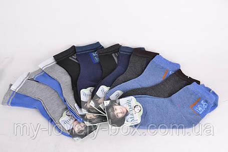 ОПТОМ.Носки детские на мальчика SPORT (TKC115/30-35) | 12 пар, фото 2
