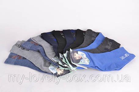 ОПТОМ.Носки детские на мальчика SPORT (TKC116/30-35) | 12 пар, фото 2