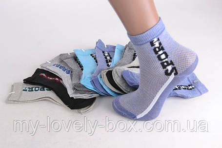 ОПТОМ.Детские носки на мальчика Спорт (D3118/20-23) | 12 пар, фото 2