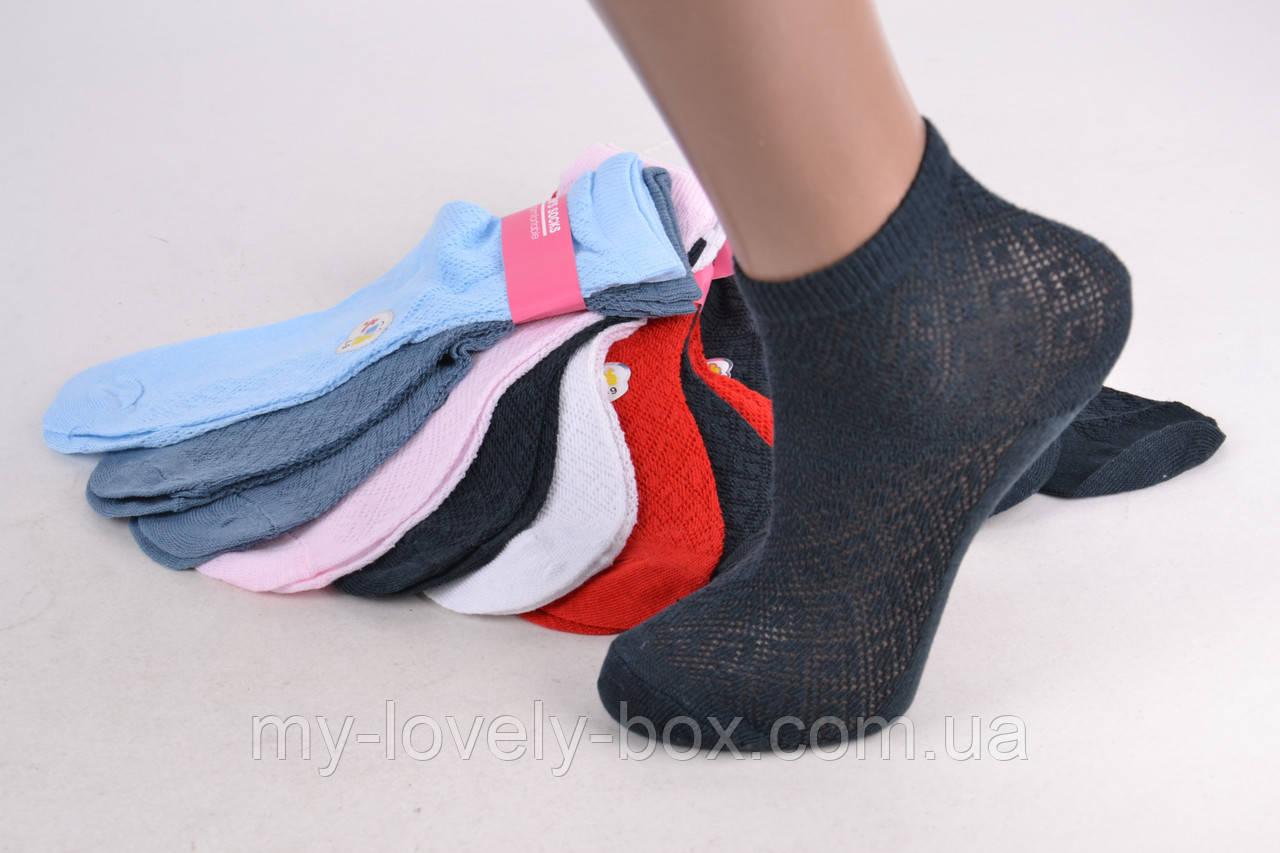 ОПТОМ.Детские носки сетка на девочку р.28-31 (Арт.D353/1) | 12 пар