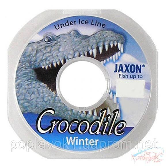 Зимняя леска Jaxon Crocodile 50м (0.20мм)