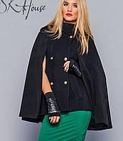 Пальто  | Burbery без рукавов