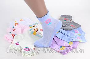 ОПТОМ.Детские носки на девочку сетка ( WC243/M )   12 пар, фото 2