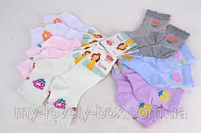 ОПТОМ.Детские носки на девочку сетка ( WC243/M )   12 пар, фото 3