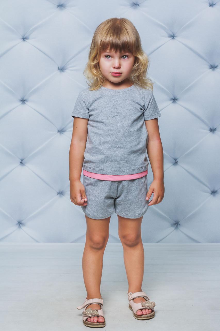 Летний детский спортивный костюм с шортиками Серий