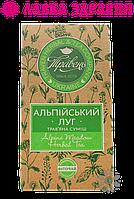 Травяной чай Альпийский луг, 50 г, Травень