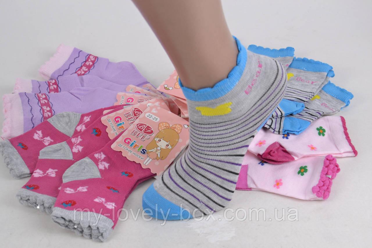 ОПТОМ.Детские носки с рисунком (Арт. WC253/S) | 12 пар