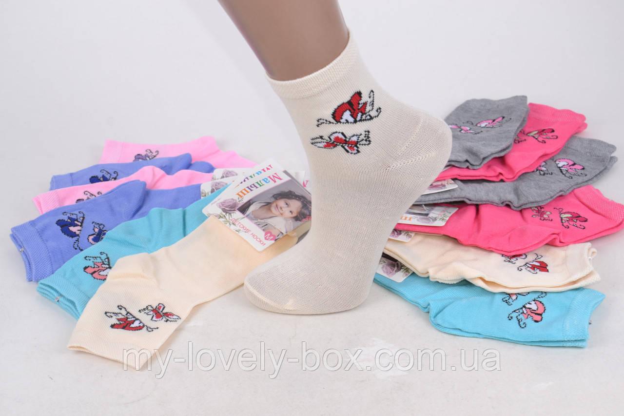ОПТОМ.Детские носки на девочку с рисунком (Арт. C255/S)   12 пар
