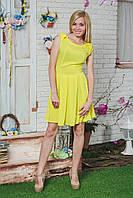 Сарафан летний короткий желтый, фото 1