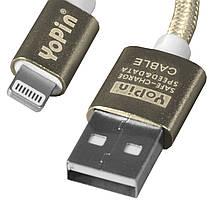 Кабель Yopin USB 2.0 Lightning 1 метр золотистый для iphone ipad apple лайтнинг mac зарядка передача данных, фото 3