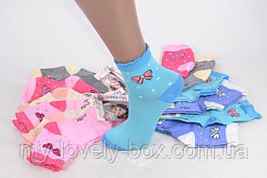 ОПТОМ.Детские носки на девочку с рисунком (Арт. C254/L) | 12 пар, фото 2
