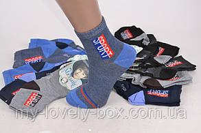 "ОПТОМ.Детские носки на мальчика ""SPORT"" (Арт. TKC120/30-35)   12 пар, фото 2"