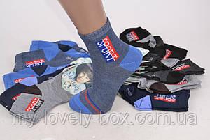 "ОПТОМ.Детские носки на мальчика ""SPORT"" (Арт. TKC120/35-40) | 12 пар, фото 2"