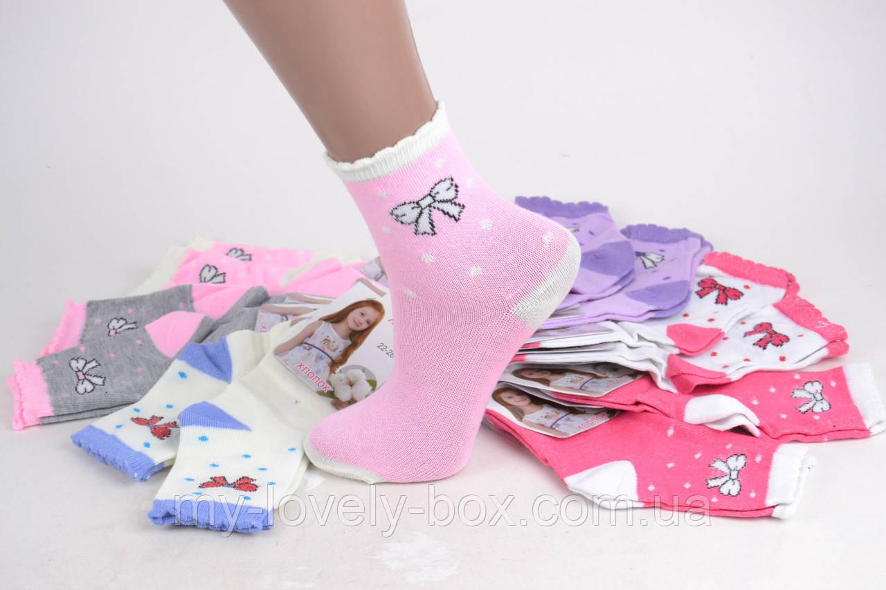 ОПТОМ.Детские носки на девочку (Арт. AL2012/1/22-28) | 12 пар