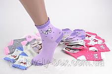 ОПТОМ.Детские носки на девочку (Арт. AL2012/1/22-28) | 12 пар, фото 2