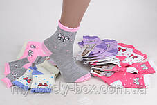 ОПТОМ.Детские носки на девочку (Арт. AL2012/1/22-28) | 12 пар, фото 3