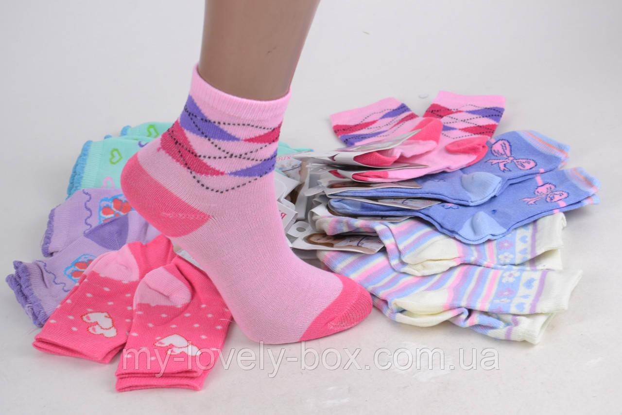 ОПТОМ.Детские носки на девочку (Арт. AL2012/28-32)   12 пар