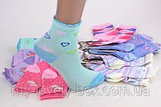 ОПТОМ.Детские носки на девочку (Арт. AL2012/28-32)   12 пар, фото 2