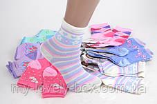 ОПТОМ.Детские носки на девочку (Арт. AL2012/28-32)   12 пар, фото 3