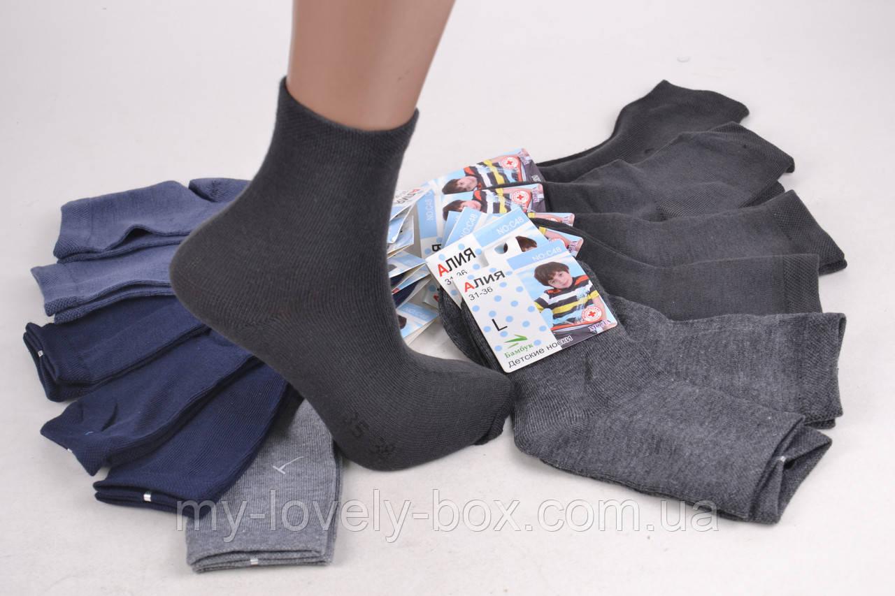 ОПТОМ.Детские медицинские носки на мальчика (Арт. ALC48/mix) | 36 пар
