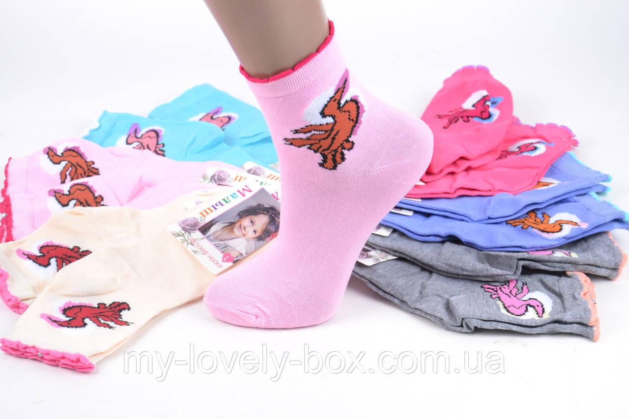 ОПТОМ.Детские Хлопковые носки на девочку (Арт. C257/M)   12 пар