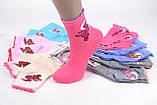 ОПТОМ.Детские Хлопковые носки на девочку (Арт. C257/M)   12 пар, фото 3
