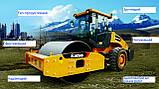 Коток дорожній модель XS183J, фото 3