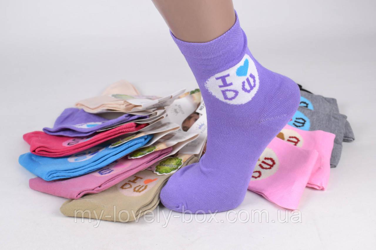 """ОПТОМ.Подростковые носки """"КОРОНА"""" ХЛОПОК (Арт. LKC3302-2)   12 пар"""
