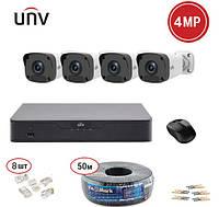 Комплект IP видеонаблюдения Uniview KIT-304Е-2124